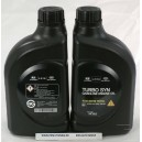 SAE 5W-30 ( Benzina ) Bidon 1L ( Original ) HYUNDAI MOBIS