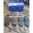 Set placute frana fata ( Original ) 58101-17A10