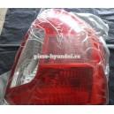 LAMPA STOP DR HY ACC 06- ( Original ) 92402-1E000