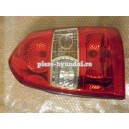 LAMPA STOP DR HY TS ( Original ) 92402-2E010 / 92402-2E020