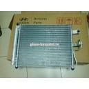 RADIATOR AC ( FABRICANT ) 97606-25600P