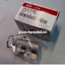 Intinzator lant distributie (Original) 24510-2F000