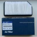 Filtru aer ( Original ) 28113-1J000